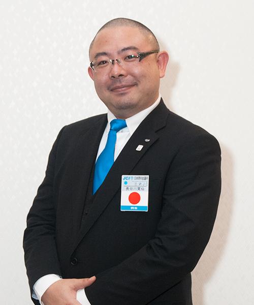 青年会議所メンバー 長谷川 覚仙