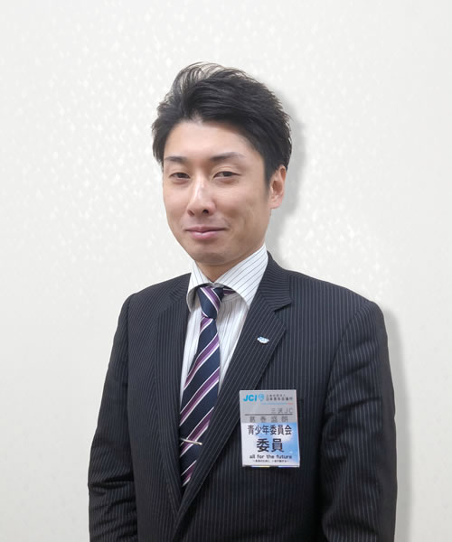 青年会議所メンバー 葛巻 盛朗