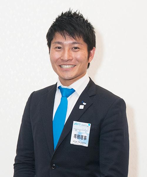 青年会議所メンバー 築井 生