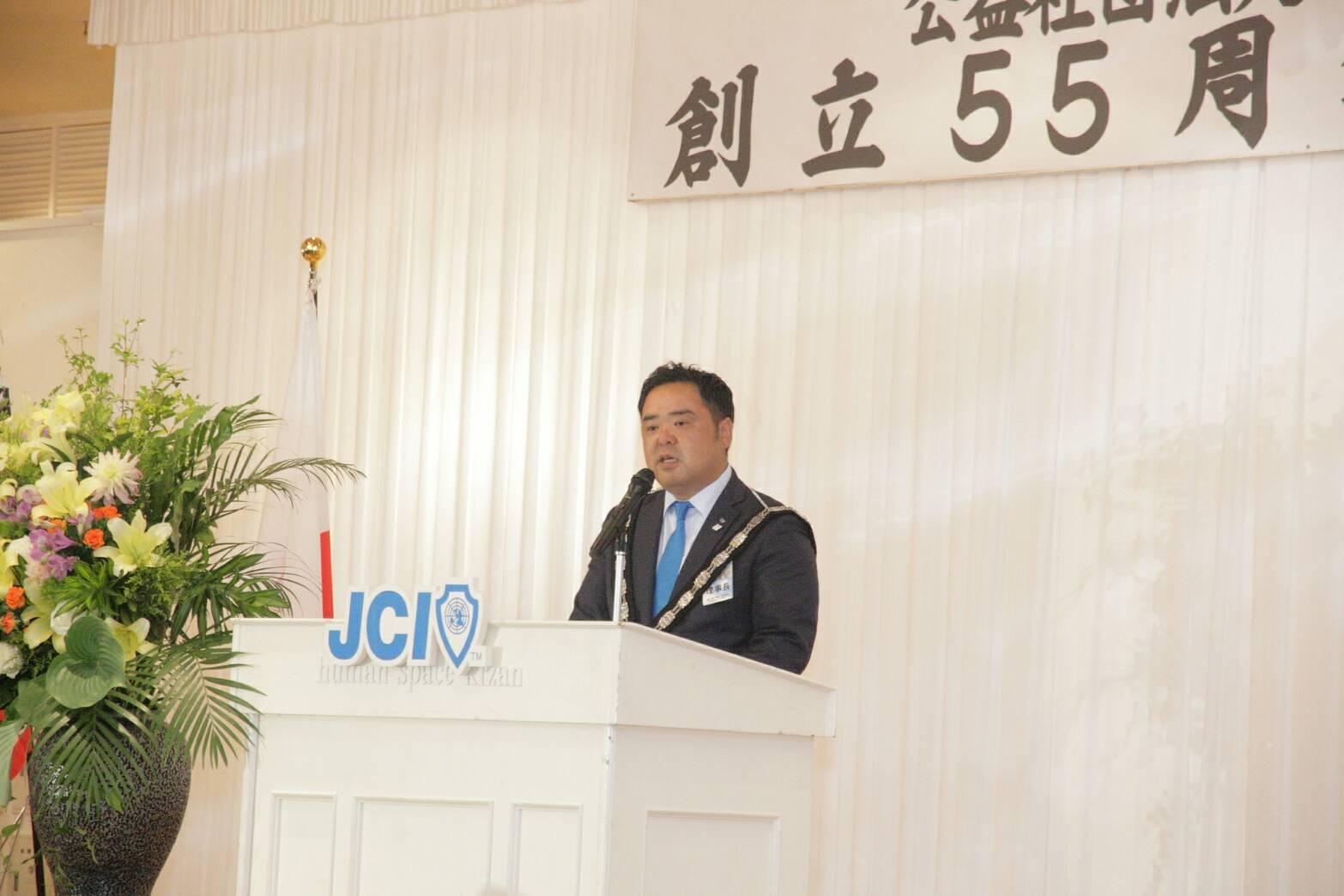 55周年記念 事業報告